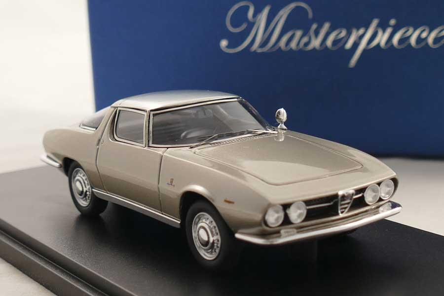 Alfa Romeo Giulia SS Prototipo (Bertone 1965)
